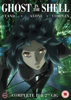 Ghost In The Shell: Stand Alone Complex Complete Series Collection (DVD) UK
