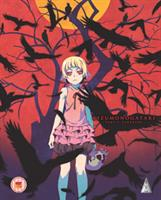 Kizumonogatari Part 1 - Tekketsu Collector's Edition (Blu-ray) UK