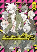 Danganronpa 2: Ultimate Luck and Hope and Despair Volume 2 (Manga) US