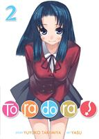 Toradora! (Light Novel) Volume 2 (Manga) US