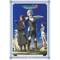 Is It Wrong To Try To Pick Up Girls In A Dungeon?! - Season 2 Collector's Edition Combi (Blu-ray) UK