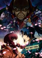 Basilisk: The Ouka Ninja Scrolls Part 2 (Eps 13-24) DVD / Blu-Ray Combo (Blu-ray) AU
