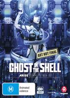 Ghost in the Shell Arise Complete (Blu-ray) AU