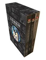 The Ghost in the Shell Deluxe Complete Box Set (Manga) US