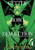 Getter Robo Devolution Volume 4 (Manga) US