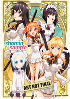 Shomin Sample Complete Series (DVD) AU