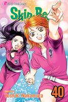 Skip・Beat! Vol. 40 (Manga) US