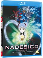 Martian Successor Nadesico the Movie: The Prince of Darkness (Blu-ray) UK