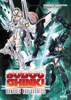 Busou Shinki: Armored War Goddess Collection (DVD) UK