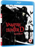 Vampire Hunter D: Bloodlust (Blu-ray) UK
