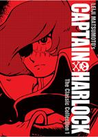 Captain Harlock: The Classic Collection Volume 1 (Manga) US