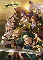 Record of Grancrest War Volume 1 (Eps 1-12) (Blu-ray) AU