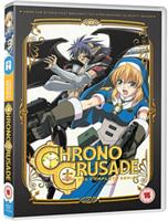Chrono Crusade Complete Series (DVD) UK